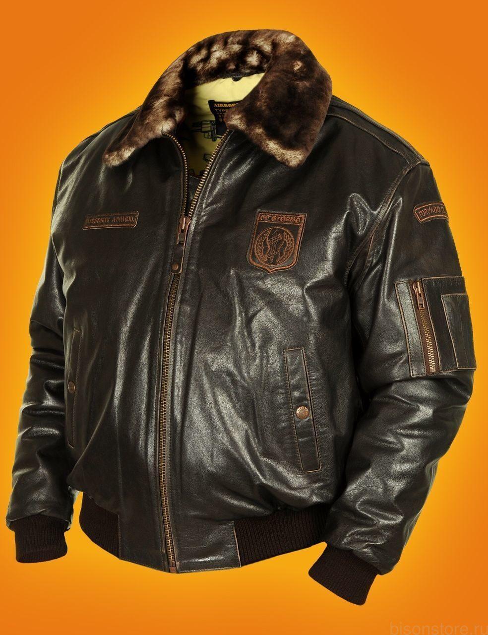 Кожаную куртку