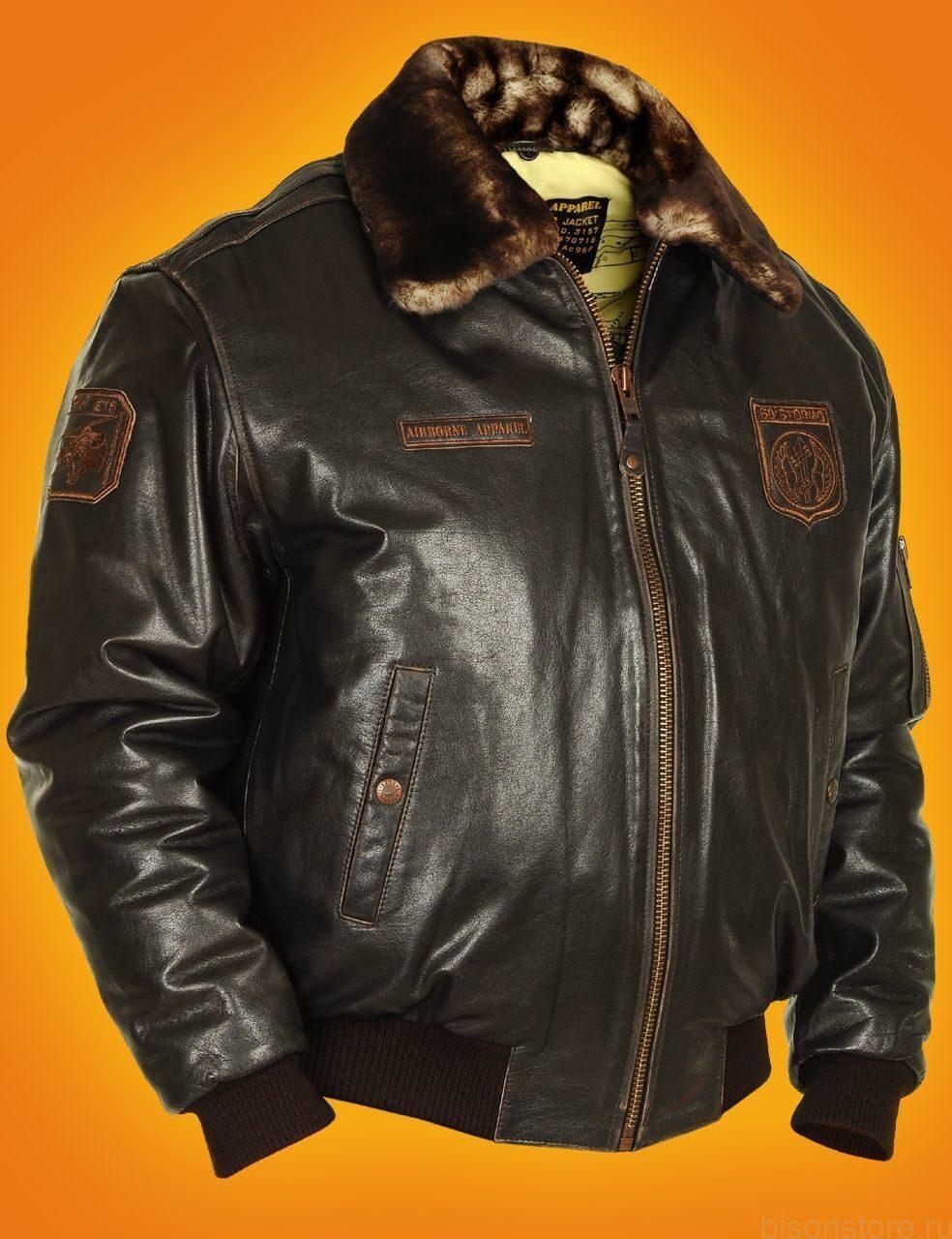 Купить Мужскую Зимнюю Куртку Из Кожи В Екатеринбурге