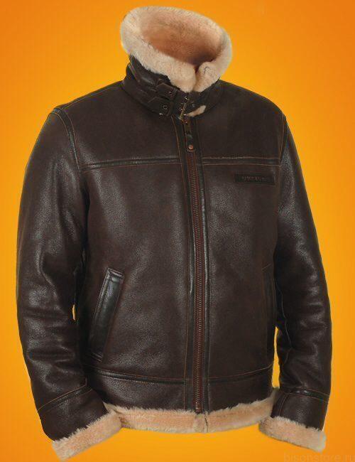 Купить Бу Куртку Пилот