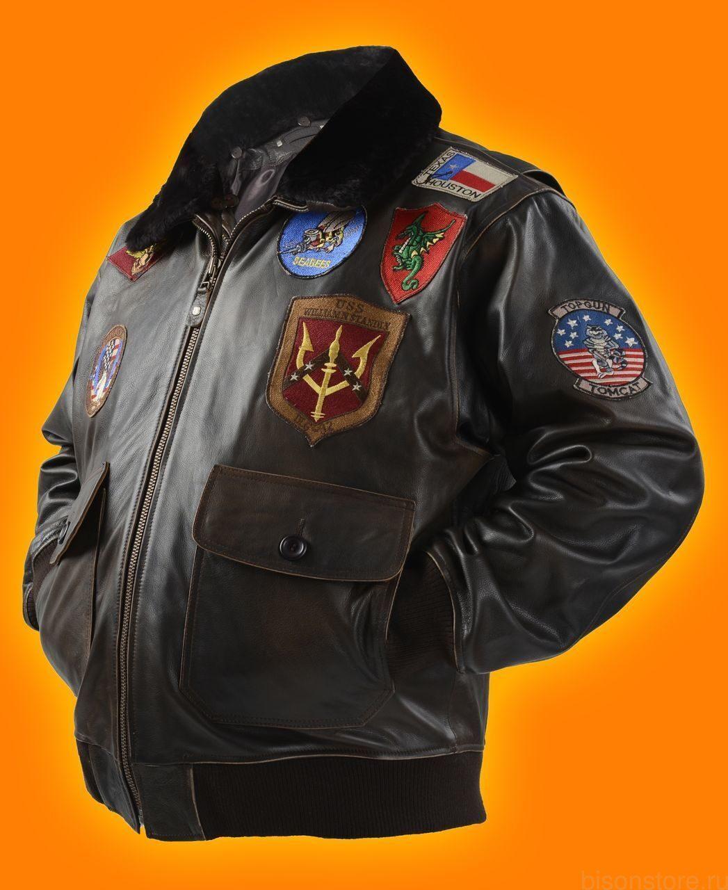 Куртки G1 Купить В Москве