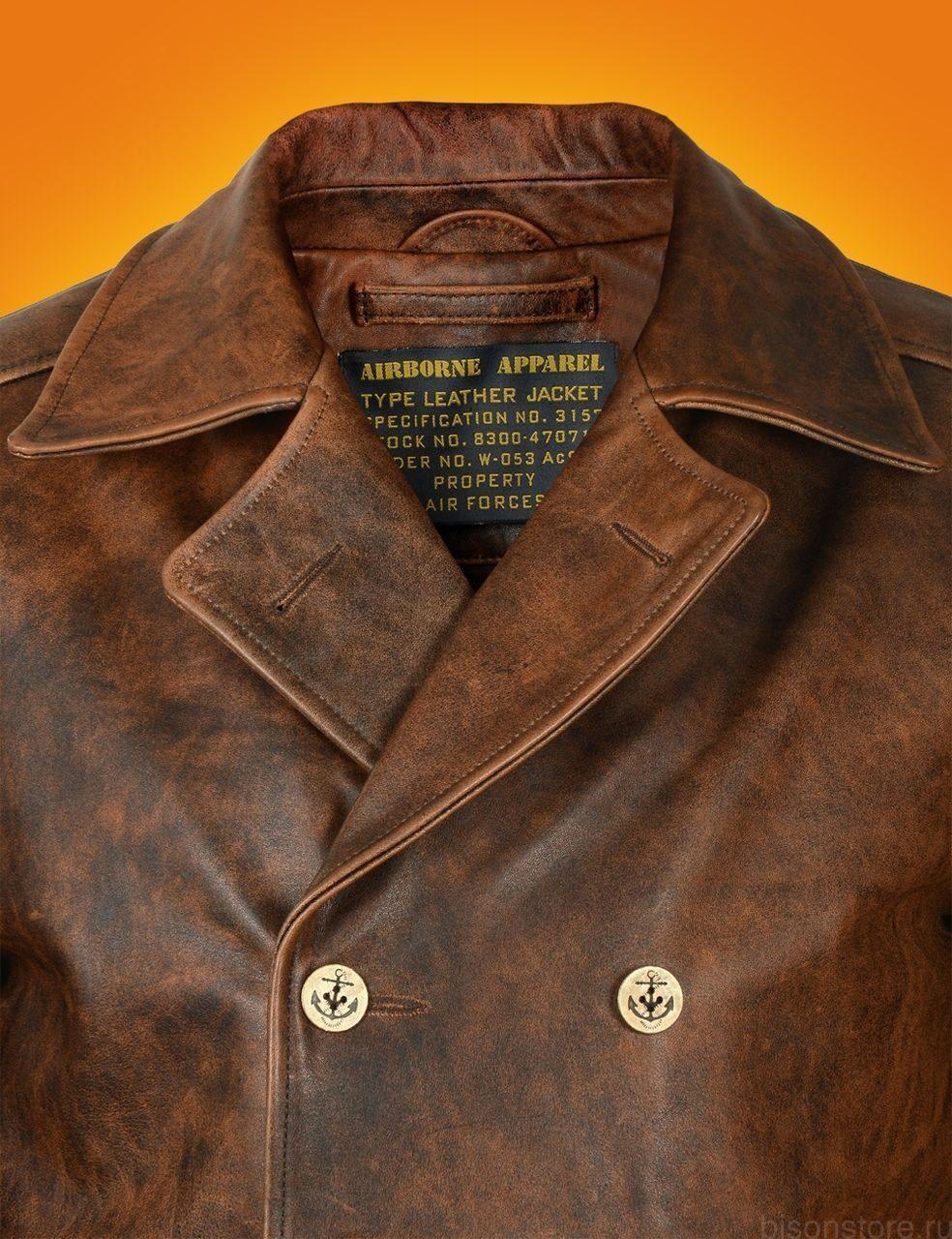 белье купить кожаный бушлат нимиц модель одежды это