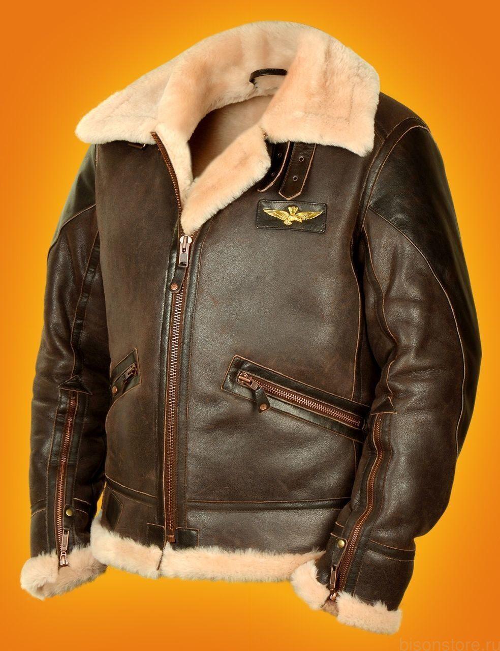 Купить Куртку Пилот