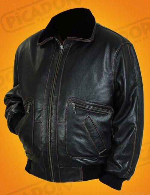 Кожаные куртки по скидки